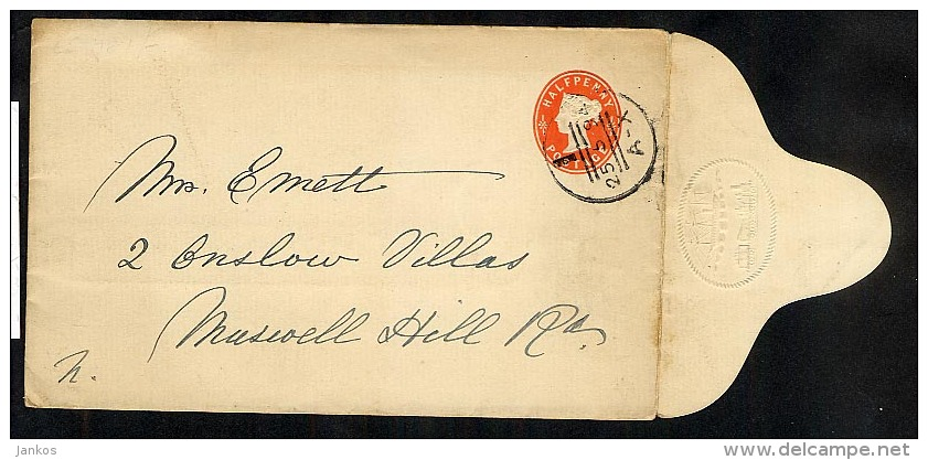 GB QV ½d Vermilion Postal Stationery Envelope STO ES18 Embossed Ship And Train Locomotive Used 1894 London (U114) - Stamped Stationery, Airletters & Aerogrammes
