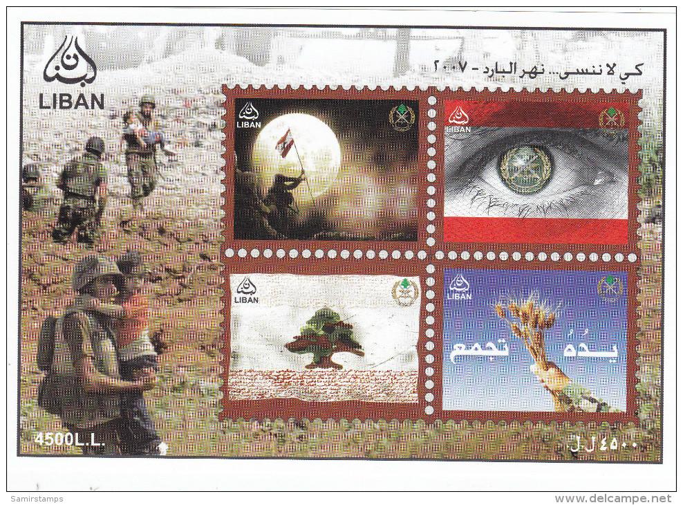 Lebanon-Liban ,Army Day Battle Of Al Bared Souvenir Sheet MNH,superb, 2008, Scarce-SKRILL PAYMENT ONLY - Lebanon