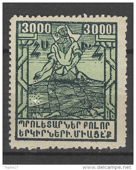 N - 1921 - Arménie - Y&T 140 - Neuf ** - Armenia