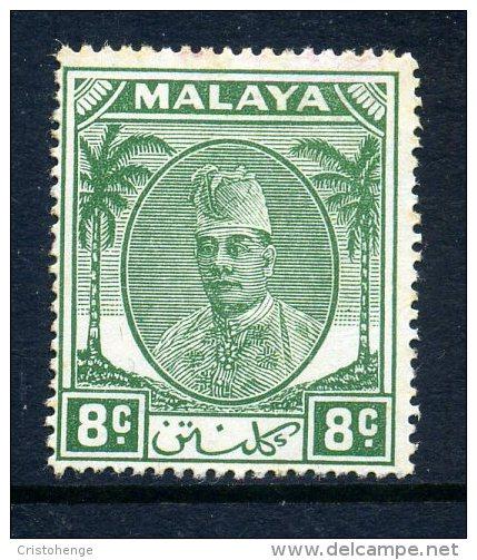 Malaysian States - Kelantan 1951-55 Sultan Ibrahim - 8c Green HM (SG 68) - Kelantan