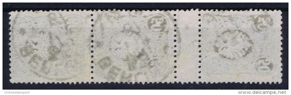 Deutsches Reich: Mi Nr 44  Used Zwischenstegpaare - Deutschland