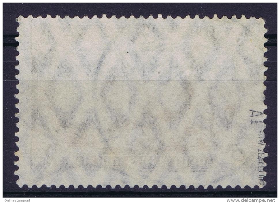 Deutsches Reich: Mi Nr 96 A I    BPP Signiert /signed/ Signé Used - Deutschland