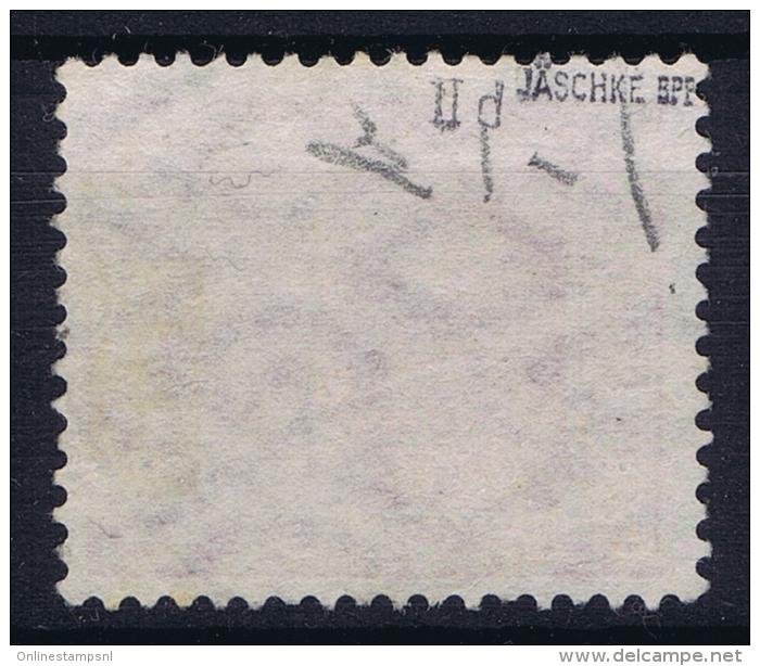 Deutsches Reich:  Mi Nr 86 II D BPP Signiert /signed/ Signé  Used - Usati