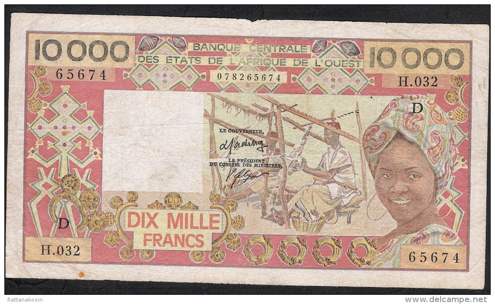 W.A.S.  D= MALI  P408De  10.000 FRANCS  1981  SIGNATURE 20  AVF  NO P.h.  ! ! ! - Mali