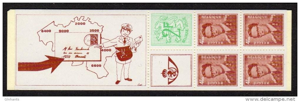 BELGIUM - 1972 20F LION & BAUDOUIN BOOKLET COMPLETE FINE MNH ** SG SB42 - Booklets 1953-....