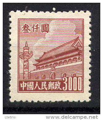 CHINE - N° 839A(*) - TIEN AN MEN - Unused Stamps