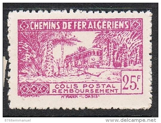 ALGERIE COLIS POSTAL N°156 N*  Variété Sans Surcharge Et Noix De Coco Supplémentaire Au Dessus Du Train - Algérie (1924-1962)