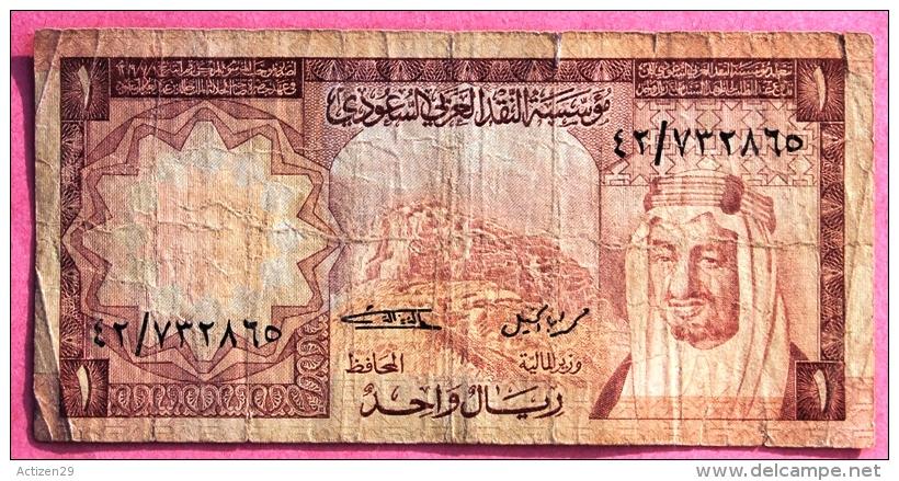 Saudi Arabia, 1 Riyal - Arabie Saoudite