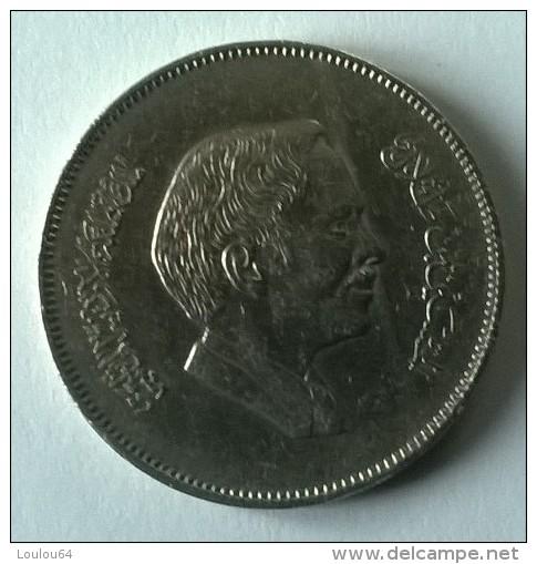 Monnaie - Jordanie - 100 Fils - 1989 - - Jordanie