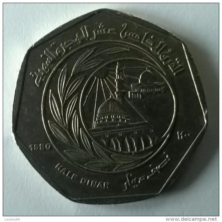 Monnaie - Jordanie - 1/2 Dinar 1980 - - Jordanie