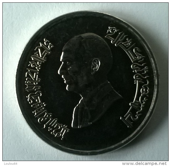 Monnaie - Jordanie - 10 Piastre 1997 - Superbe - - Jordanie