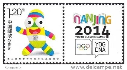 2013 CHINA G-29 2TH YOUTH OLYMPIC GAME GREETING STAMP 1V - Estate 2014 : Nanchino (Giochi Olimpici Giovanili)
