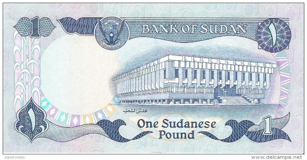 Sudan - Pick 25 - 1 Pound 1983 - Unc - Soudan
