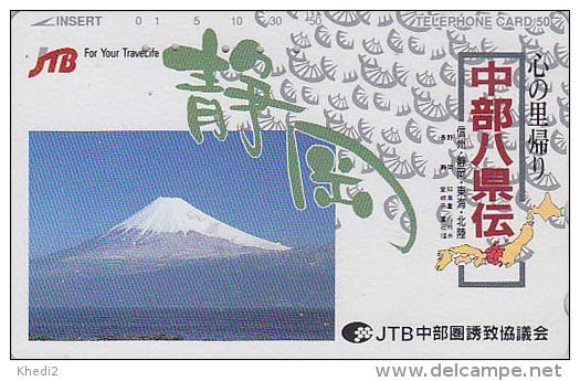 Télécarte Japon / 290-29614 - JTB - Volcan MONT FUJI - Vulcan Mountain Japan Phonecard - 800 - Volcans