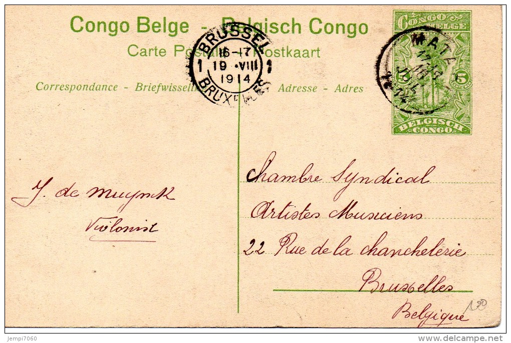 CONGO BELGE : BULI, Le Lualaba. Entier Postal Voir Scans. - Congo Belge - Autres