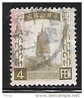 1932 4f Pagoda, Used - 1932-45 Manchuria (Manchukuo)