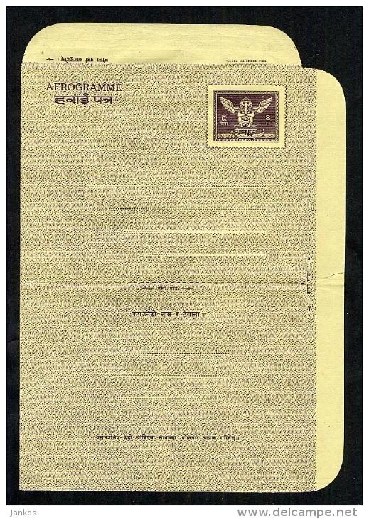 Nepal Postal Stationery Air Letter Aerogramme Unused (Z886) - Nepal