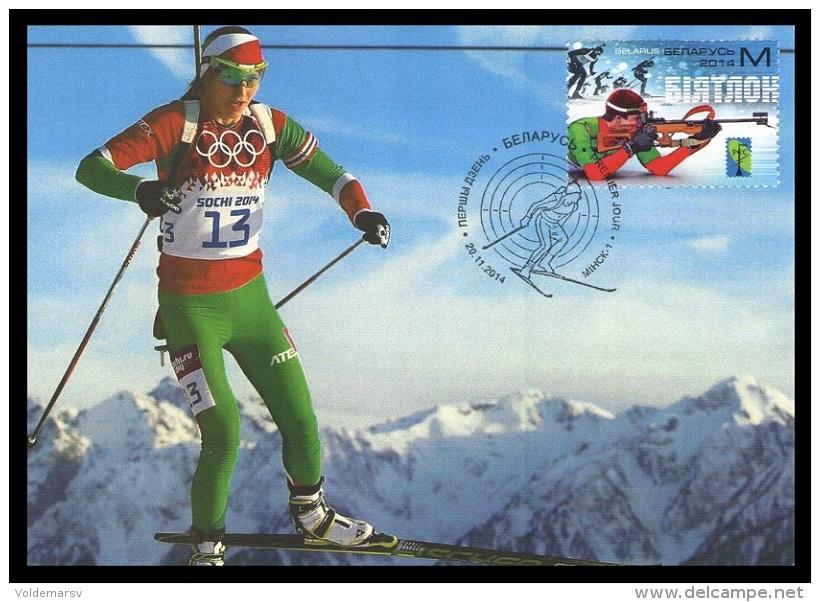 Maxicard Belarus 2014 Mih. 1035 Winter Sports. Biathlon. Darya Domracheva. Olympic Games In Sochi (RCC Joint Issue) - Belarus