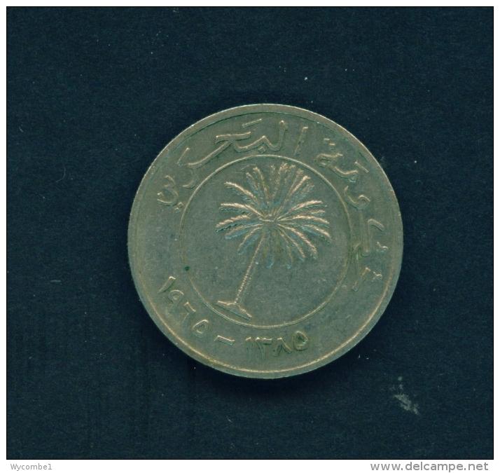 BAHRAIN  -  1965  100f  Circulated Coin - Bahrein