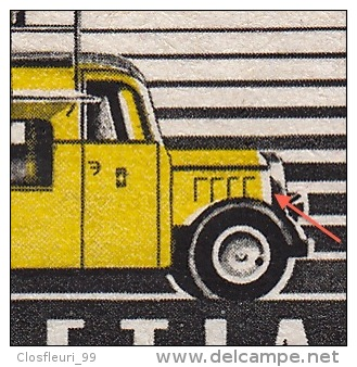 Automobil Postal PTT, Deux (2) Timbres N° 210 Y.1.9  Avec Variétés (mit Abarten) ** Ou O - Errors & Oddities