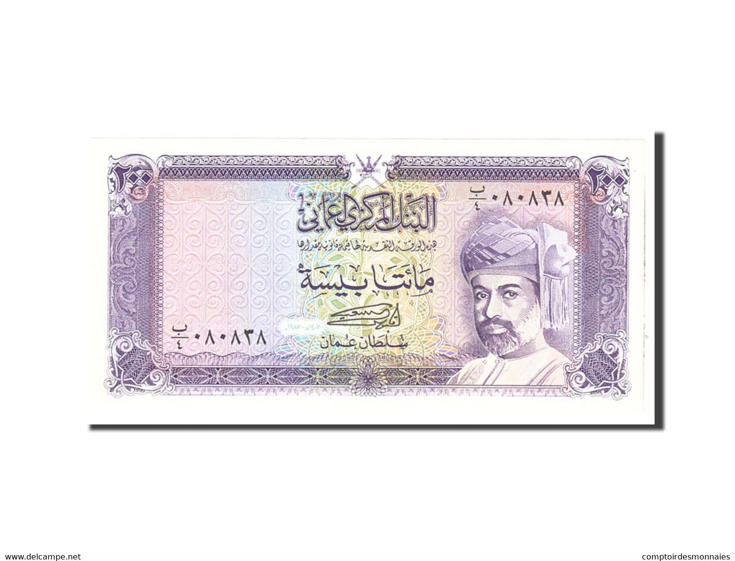 Oman, 200 Baisa, 1987, KM:23a, Undated, SPL - Oman