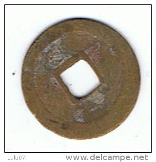 Pièce  Trous Carré  24 Mm - Monnaies & Billets