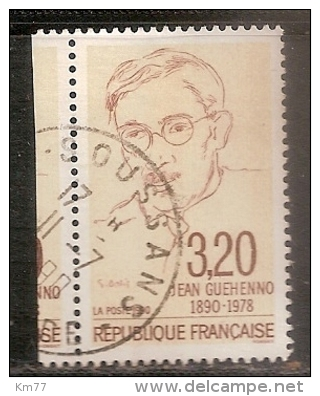 FRANCE N° 2641 OBLITERE - Oblitérés