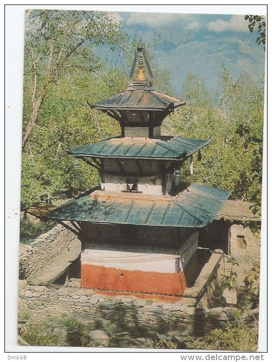 NEPAL - MUKTINATH TEMPLE COURTESY: M.M. SHERETHA - STAMP - 1970s - 361 - Nepal