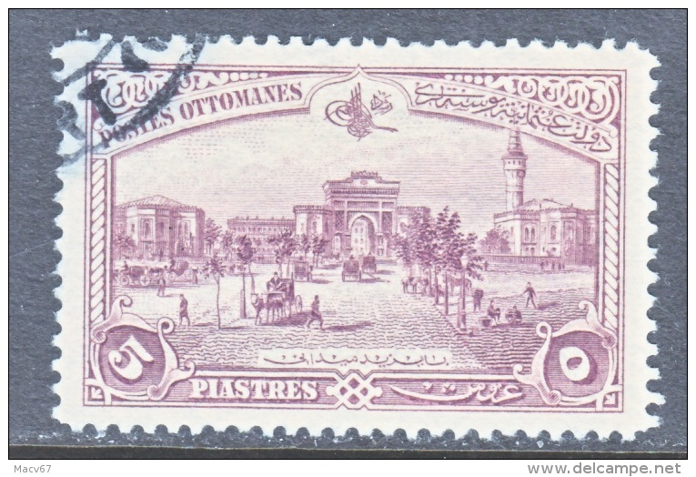 OTTERMAN  EMPIRE  265    (o)   1914 Issue - Used Stamps