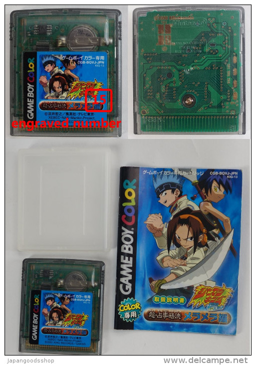 GBC Japan :  Shaman King Chou Senjiryakketsu Meramera Version CGB-BQVJ-JPN  KIG-13 ( Used ) - Nintendo Game Boy