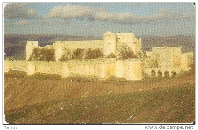 TARJETA DE SIRIA DE 500 POUNDS DE UN CASTILLO (CASTLE) - Siria