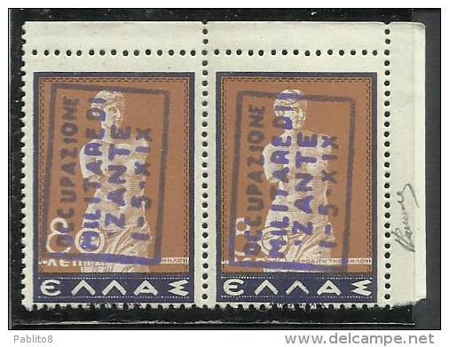 ZANTE 1941 MITOLOGICA MYTHOLOGICAL 80L LEPTA 80 COPPIA PAIR MNH FIRMATA SIGNED - 9. Occupazione 2a Guerra (Italia)