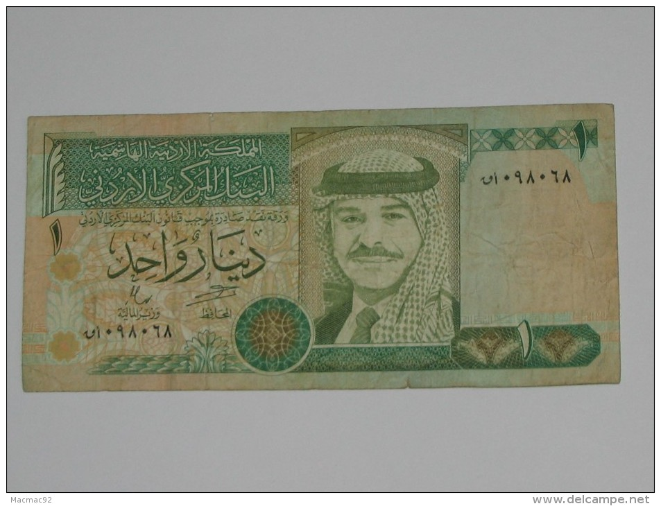 1 One Dinar 1996 - Jordanie - Central Bank Of Jordan  **** EN ACHAT IMMEDIAT **** - Jordanie