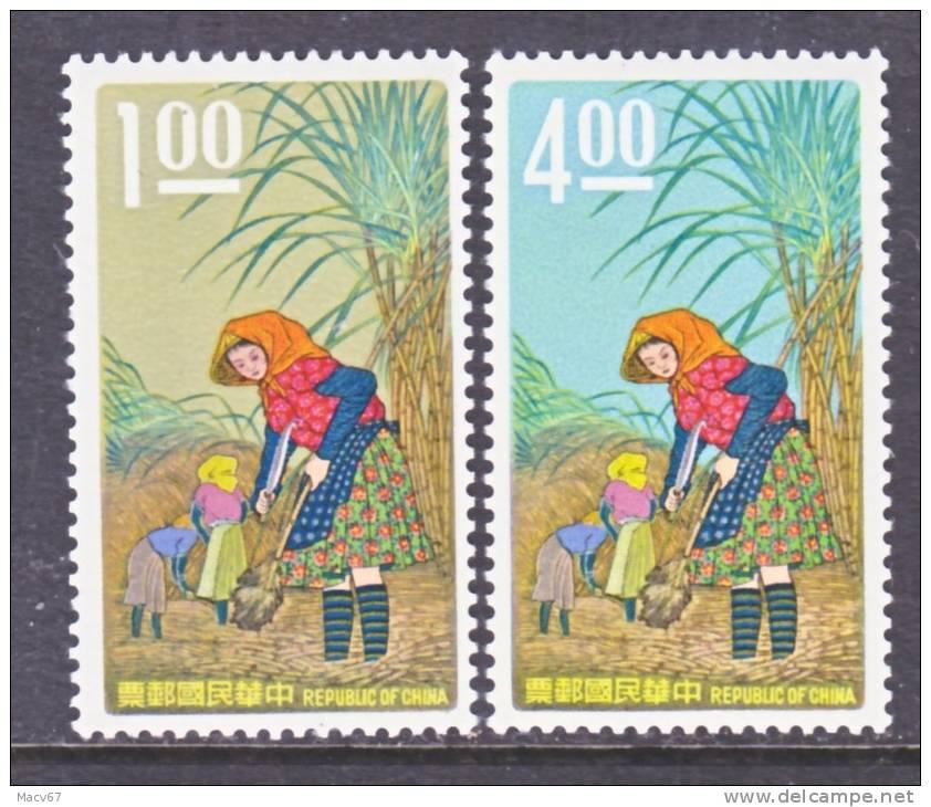 Rep.of China 1548-9  **  SUGAR  CANE  HARVEST - Unused Stamps
