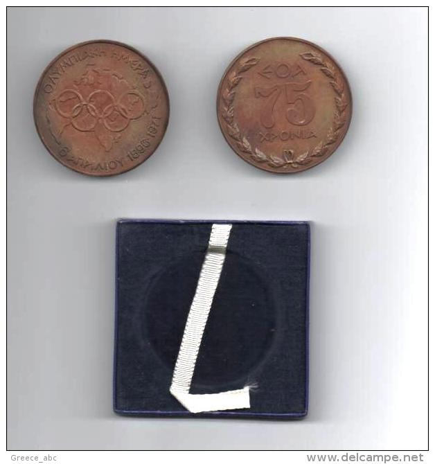 Greece > Olympic Day 1971 > One Medal - Tokens & Medals