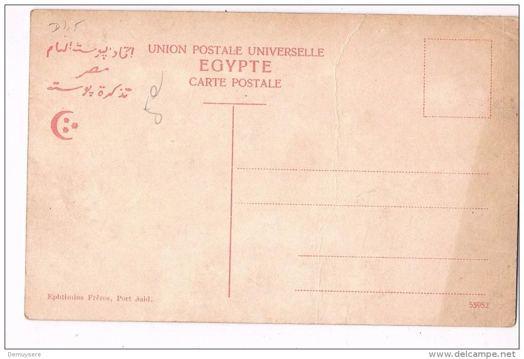 33386 ( 2 Scans ) Egypte Chadouf - Chameau - Camel - Kameel - Autres