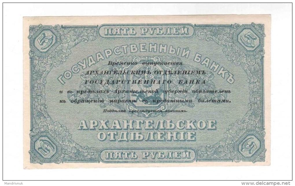 Russia / Arhangelsk 5 Ruble 1918 Year - Russia
