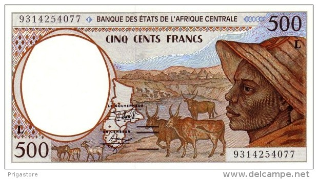 East African States - Afrique Centrale Gabon 1993 Billet 500 Francs Pick 401 A Neuf 1er Choix UNC - Gabon