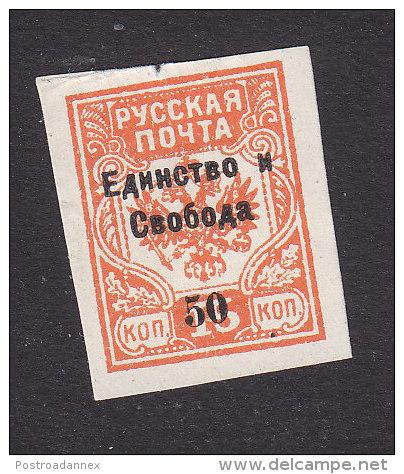 Latvia, Scott #Unissued, Mint No Gum, Arms Overprinted - Lettonie