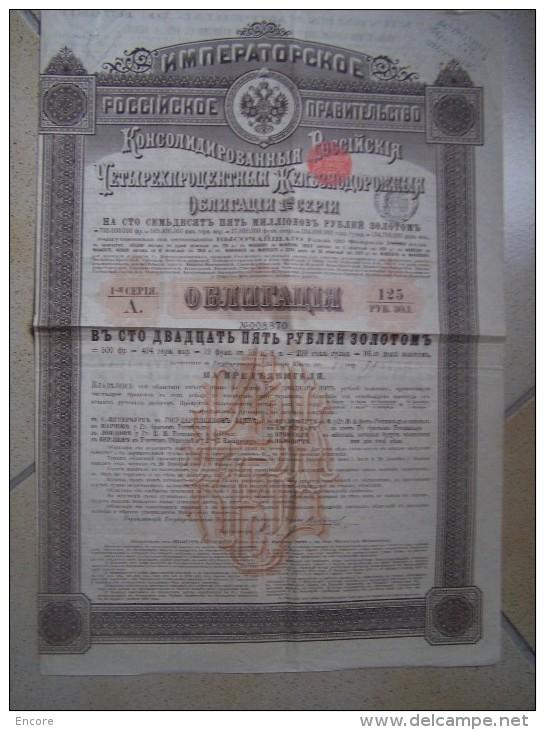 """ACTION RUSSE.  CHEMINS DE FER.        9931 TRC""""a"""" - Transports"""