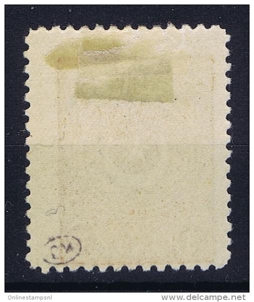 Turkey: Mi 830   Isfla 1142  1923 MH/*   Signed/ Signé/signiert  Perfo 11 - Nuevos