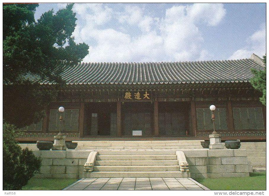 1 AK Südkorea * Tae Jo Jön Hall * - Korea (Süd)
