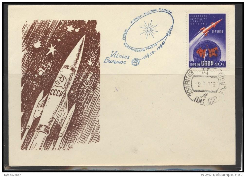 RUSSIA USSR Private Envelope LITHUANIA VILNIUS VNO-klub-066 Space Exploration - 1923-1991 USSR