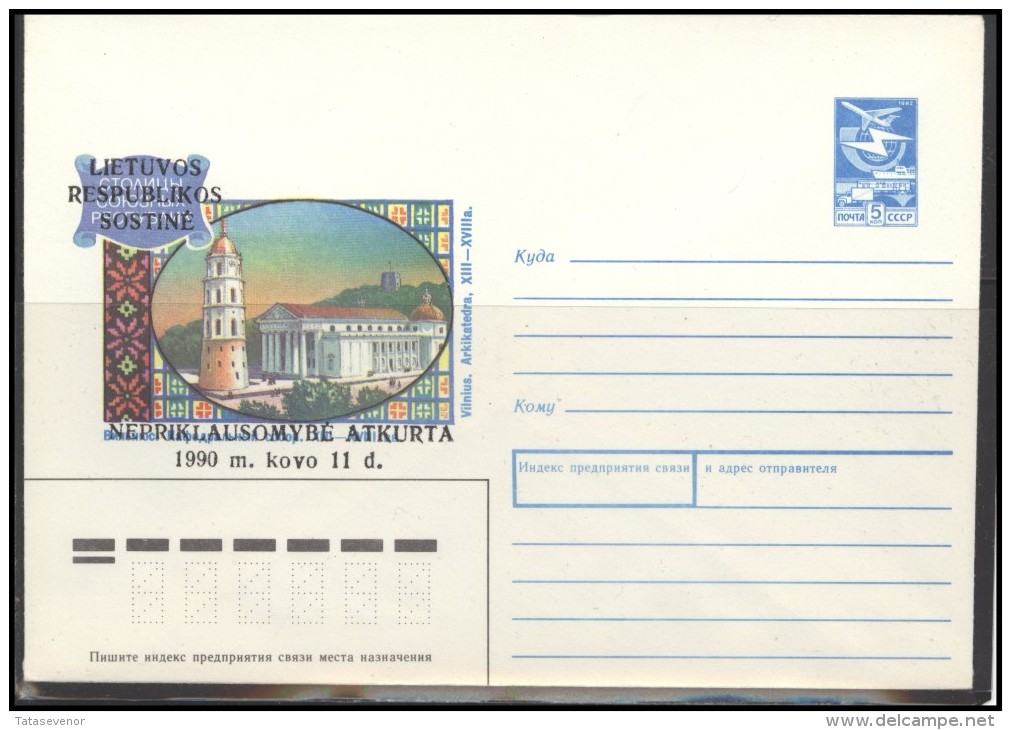 RUSSIA USSR Private Envelope LITHUANIA VILNIUS VNO-klub-070 Independence Restoration - 1923-1991 USSR