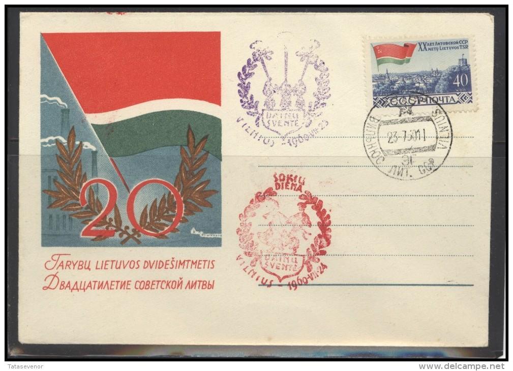 RUSSIA USSR Private Envelope LITHUANIA VILNIUS VNO-klub-071 Song Festival Celebration Flag - 1923-1991 USSR