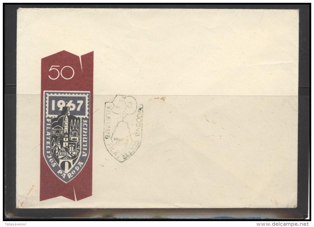 RUSSIA USSR Private Envelope LITHUANIA VILNIUS VNO-klub-013a Philatelic Exhibition - 1923-1991 USSR