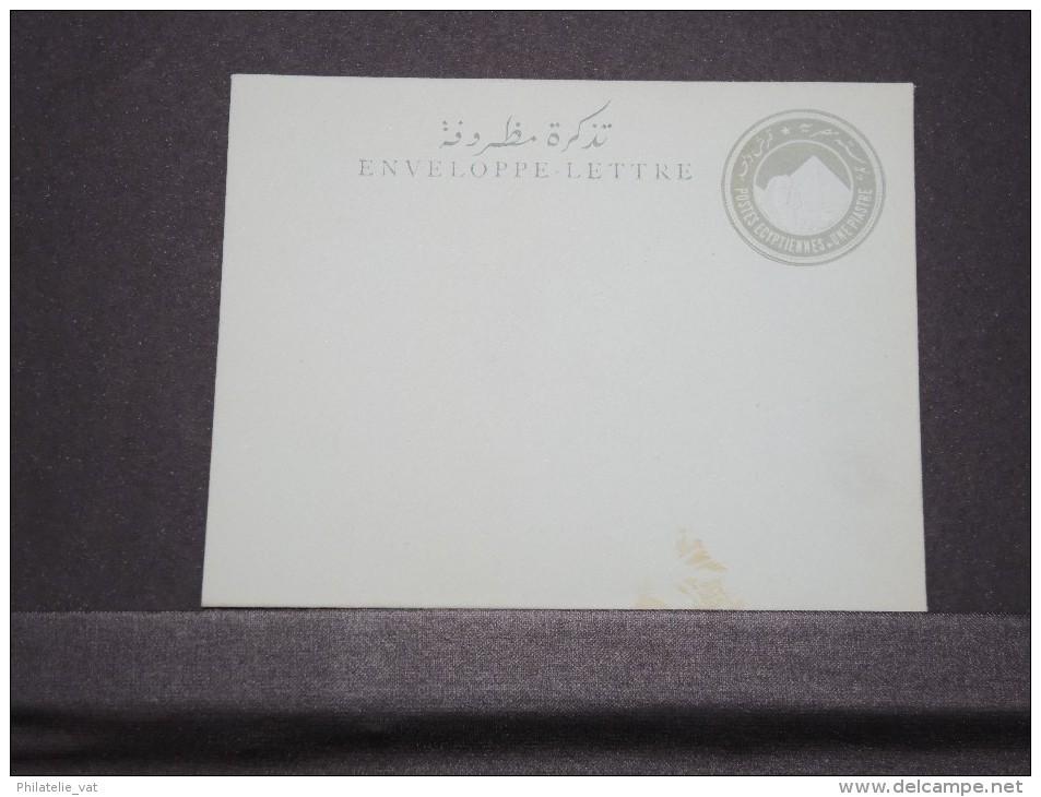 EGYPTE - Lot De 10  Entiers - A Voir - Lot N° 10625 - Égypte