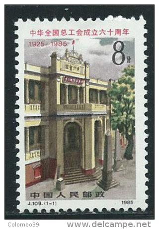 Cina Nuovo** 1985 - Mi.2007 - Nuovi