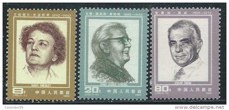 Cina Nuovo** 1985 - Mi.2015/17 - 1949 - ... Repubblica Popolare