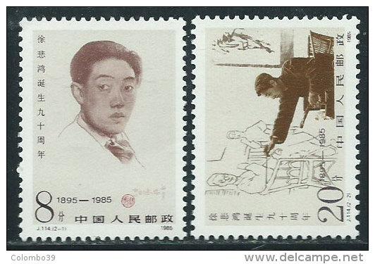 Cina Nuovo** 1985 - Mi.2022/23 - Nuovi